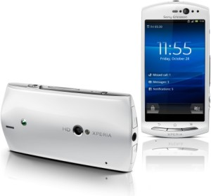 How to Install Jelly Bean 4.1.1 CM10 on Sony Ericsson Xperia Mini Pro SK17i