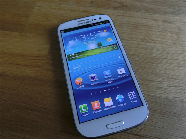How to clear Internet cache on Samsung Galaxy S3